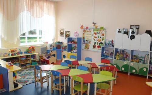 preschool1 (1) (1).jpg